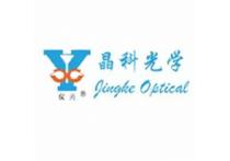 Yixing Jingke Optical Instruments Co., Ltd., Китай