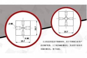 Стальной кубик для монтажа оптических стержней в 6-ти плоскостях GCM-030231M