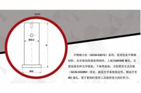 Пьедесталы для крепления оптомеханических элементов GCM-03012/GCM-03062